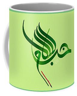 Salam Houb03 Mug Coffee Mug