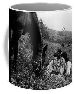 Samurai Part 1 Coffee Mug