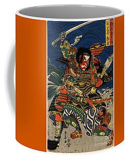 Samurai Warriors Battle 1819 Coffee Mug
