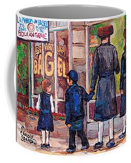 Satmar Rabbis Summer Stroll St Viateur Street Scene Canadian Artist C Spandau Jewish Neighborhoods   Coffee Mug