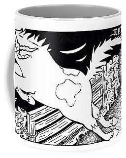 Save Myself Fpi Cartoon Coffee Mug