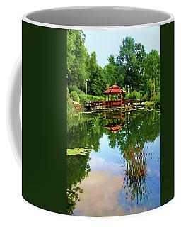 Serene Garden Coffee Mug