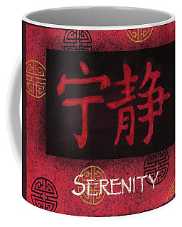 Serenity - Chinese Coffee Mug