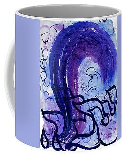 Shekhinah  Shechina Shchina Coffee Mug