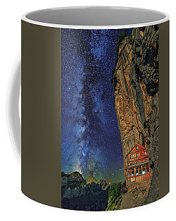 Sheltered From The Vastness Coffee Mug