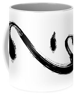 Shin / Mind / Heart Coffee Mug