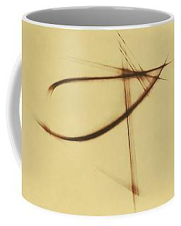 Shining Glyph #04 Coffee Mug