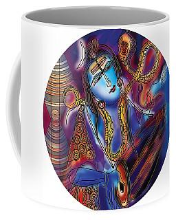 Shiva Playing The Drums Coffee Mug