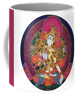 Shiva Shakti Yin And Yang Coffee Mug