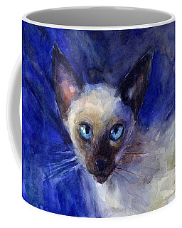 Siamese Cat  Coffee Mug