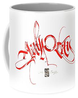 Significance. Calligraphic Abstract Coffee Mug