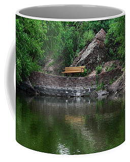 Silent Company Coffee Mug