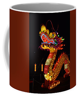 Silk Dragon Coffee Mug