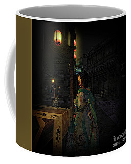 Silks And Parasols 5 Coffee Mug