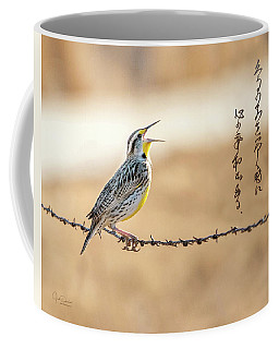 Singing Meadowlark Coffee Mug