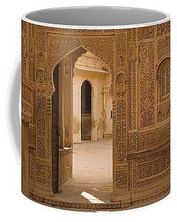 Skn 1317 Threshold Of Carvings Coffee Mug