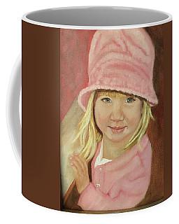 Sky In Pink Coffee Mug