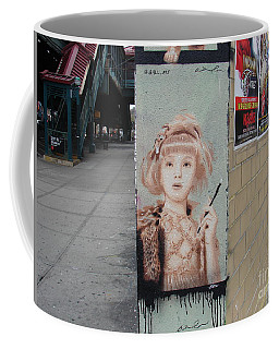 Smoking Girl  Coffee Mug