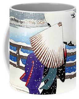 Snow On Willow Bridge By Koson Coffee Mug
