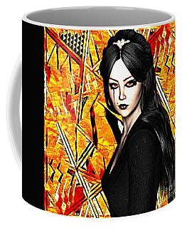 Solus Est Infernum Coffee Mug