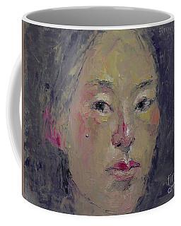 Sp 1601 Coffee Mug