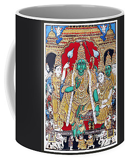Sri Ramar Pattabhishekam Coffee Mug