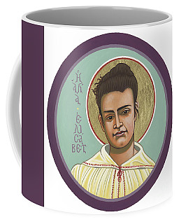St Elizabeth Of The Trinity- 295 Coffee Mug