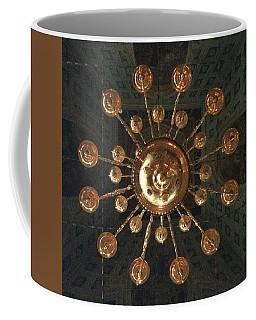 St John The Baptist Church Uglich  Coffee Mug