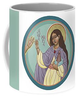 St Mary Magdalen  Rabboni -  John 20 16 Coffee Mug