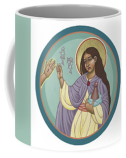 St Mary Magdalen  Rabboni -  John 20 16 Coffee Mug
