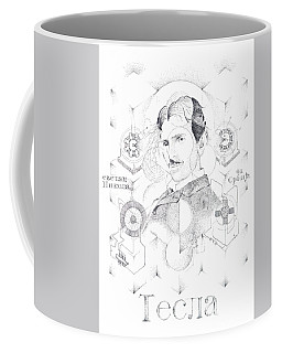 St. Nikola Tesla Of Serbia Sombra De Arreguin Coffee Mug
