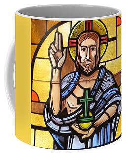 Jesus As Lord Coffee Mug