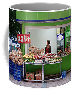 Street Vendor  Beijing Coffee Mug