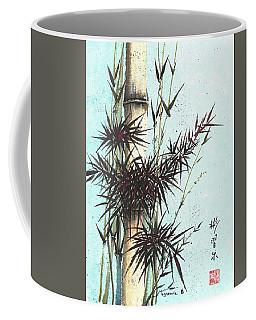 Strength Of Character Coffee Mug