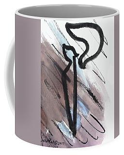 Stylish Kuf Ku6 Coffee Mug