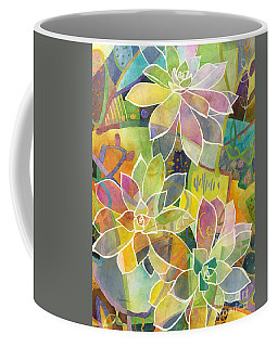 Succulent Mirage 1 Coffee Mug