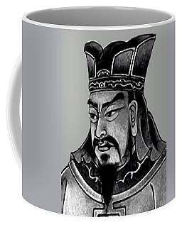 Sun Tzu Coffee Mug