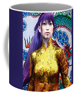 Sunkara Coffee Mug