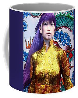 Sunkara Coffee Mug