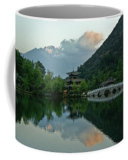 Sunrise On Jade Dragon Snow Mountain Coffee Mug