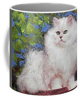 Suspicious Princess Coffee Mug