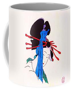 Coffee Mug featuring the painting Sutekina Geisha Ni by Roberto Prusso