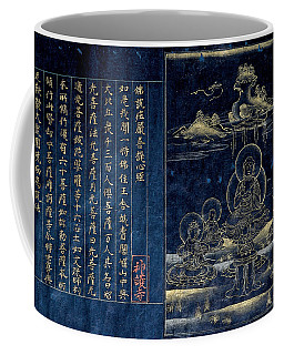 Coffee Mug featuring the drawing Sutra Frontispiece Depicting The Preaching Buddha by Unknown
