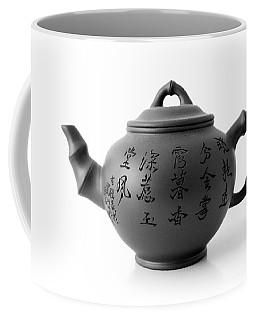 Teapot Coffee Mug by Gina Dsgn