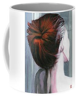 Tender Coffee Mug