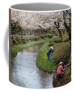 Tending The Japanese Garden No. 2 Coffee Mug by Joe Bonita