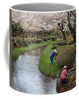Tending The Japanese Garden No. 2 Coffee Mug