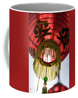 Tet Lantern Saigon Coffee Mug by For Ninety One Days