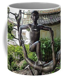 Thai Massage Statues At Wat Pho Coffee Mug