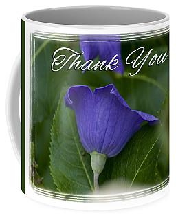 Thank You Balloon Coffee Mug